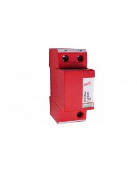 Ogranicznik przepięć B Typ 1 1P 50kA 2, 5kV DEHNbloc M 255 961120