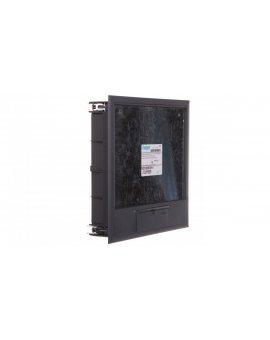 Pokrywa puszki podłogowej 263x263mm do montażu w podłodze technicznej 24 modułowa (12xK45) do wykładziny 5mm szary VQ12057011