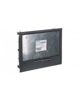 tehalit.VE-EE Pokrywa uchylna VE09 200x253 wykładzina 5mm stal szary PA VE09057011