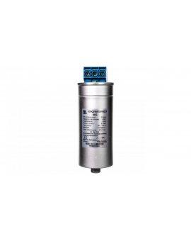 Kondensator gazowy MKG niskich napięć 2, 5Var 400V KG MKG-2, 5-400